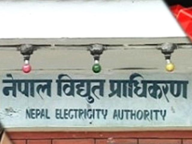 nepal bidhut pradhikaran
